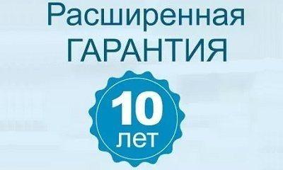 Расширенная гарантия на матрасы Промтекс Ориент Воронеж