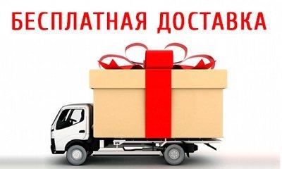 Доставка матрасов бесплатно Воронеж